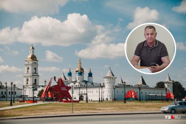 Вакарин был депутатом от партии «Единая Россия»