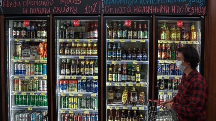 В выходные в Кузбассе запретят продажу алкоголя