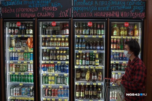 За продажу алкоголя в день запрета предпринимателям грозят конфискация товара и крупный штраф
