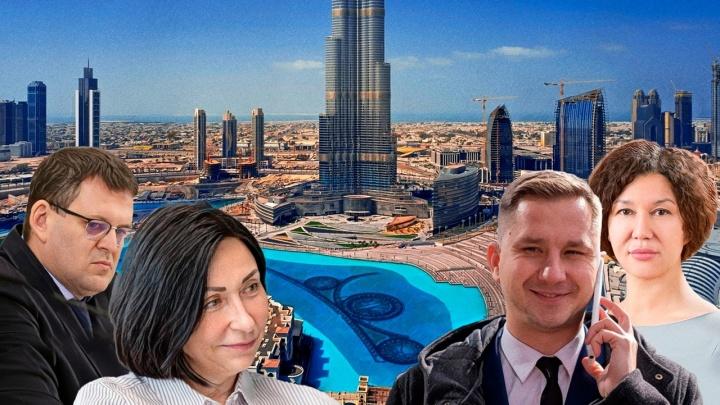 С Dubai рухнули? Новые подробности командировки мэра Натальи Котовой и ее коллег в Эмираты