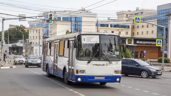 В День города в Ярославле продлят работу общественного транспорта