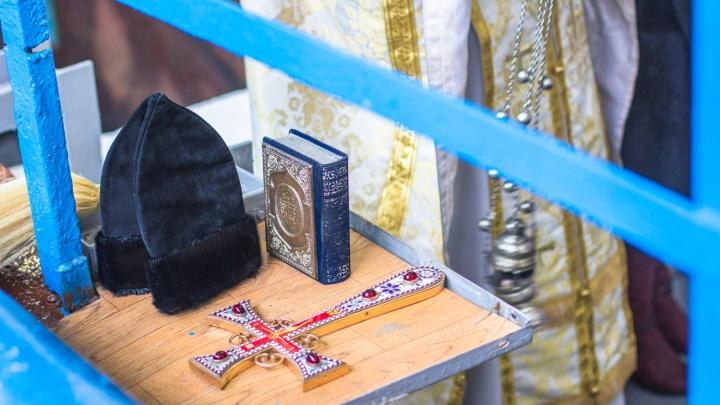 В Самаре храм отсудил себе здание на Чапаевской