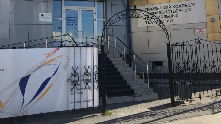 Тюменцев пугают сообщениями о готовящемся нападении на колледж и школы