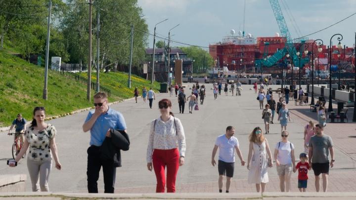 Тепло, но зонтик может пригодиться: публикуем прогноз погоды на выходные в Архангельской области