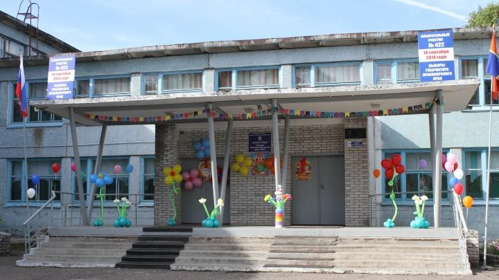 В школе в Советском районе у 72 детей выявили ротавирусную инфекцию