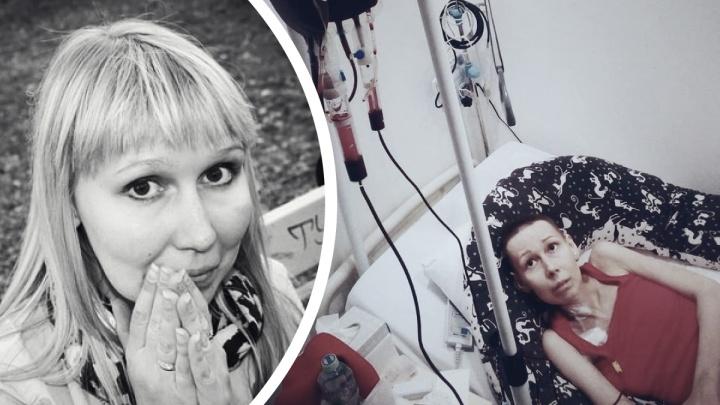 Сгорела от рака в 35 лет. Как екатеринбуржец пытается наказать виновных в смерти молодой жены