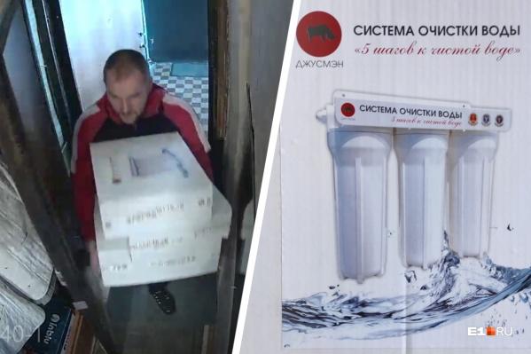 В квартиру пенсионеров раз в несколько месяцев приходят неизвестные и переустанавливают им фильтры для воды по завышенным ценам