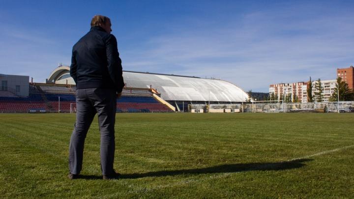Бурков рассказал о строительстве нового стадиона на «Красной Звезде»