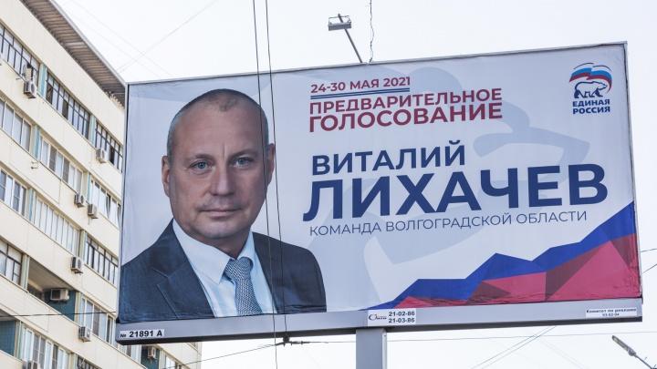 Администрация Волгограда защищает от УФАС сотни рекламных щитов на улицах города