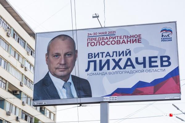 Разве может администрация требовать снести рекламный щит, если на нём портрет главы Волгограда?