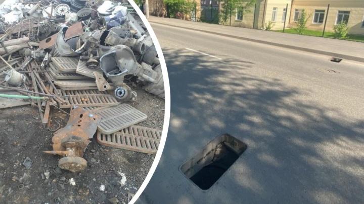 «Сдали на металлолом за 10 тысяч»: в Красноярске поймали воришек люков и заставили извиниться