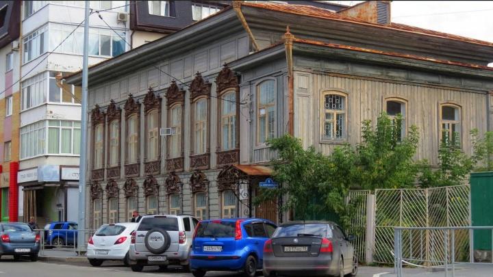 Продают ради спасения. На торги выставили дом-памятник на Комсомольской