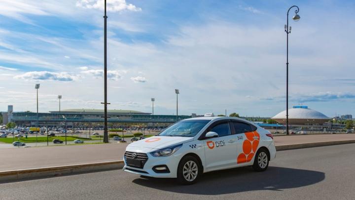 В Краснодаре, Новороссийске и Майкопе заработал новый сервис по заказу такси DiDi