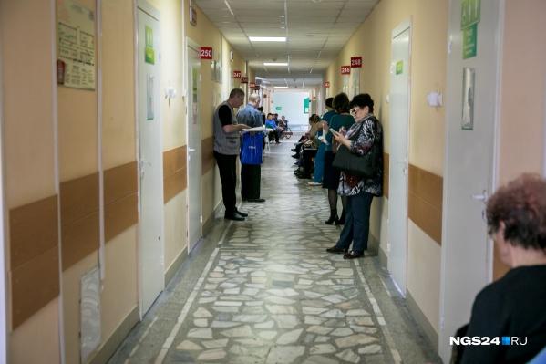 Число больных раком в Красноярске ежегодно росло, но 2020 год стал исключением