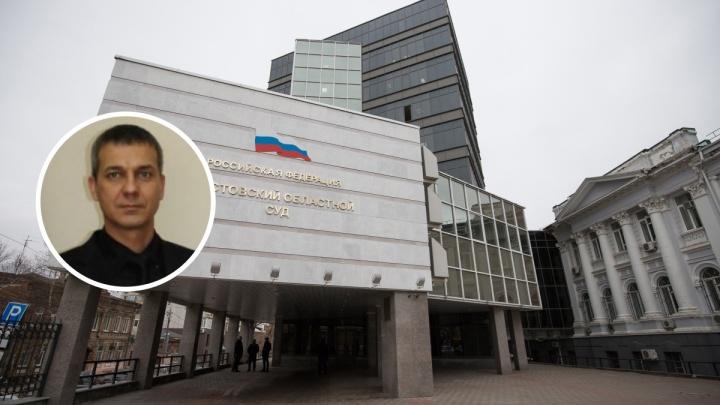Путин назначил шесть судей в Ростовской области