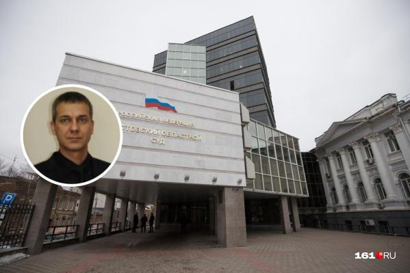 Иван Курносов стал судьей Ростовского областного суда, ранее он работал в Семикаракорском районном