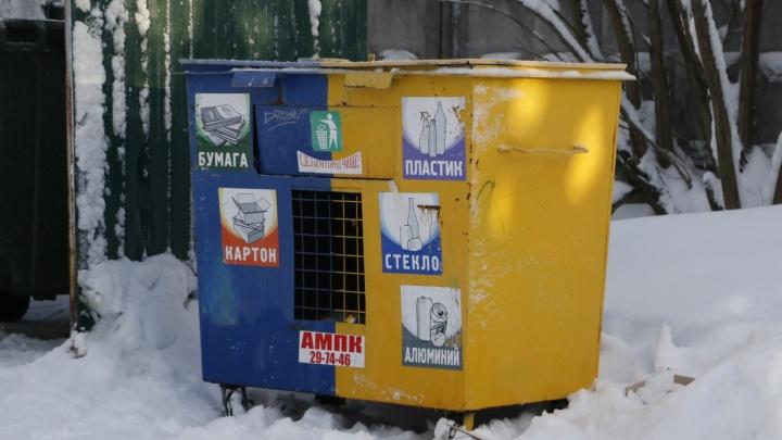 «Пусть платят за вывоз»: в Архангельске начали убирать контейнеры для раздельного сбора мусора
