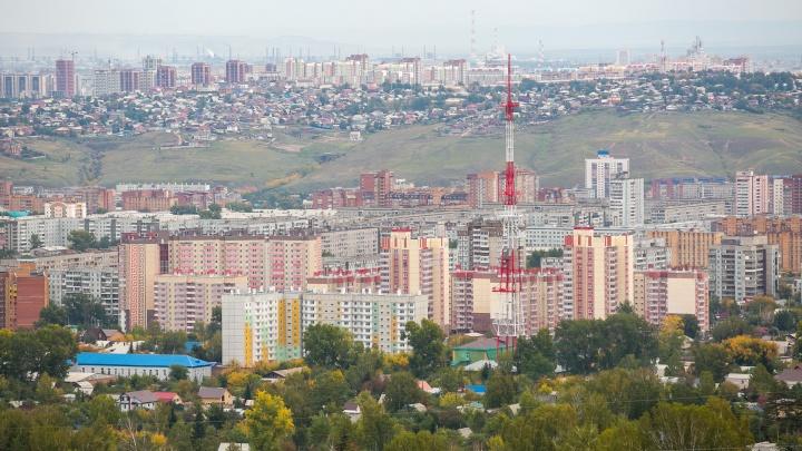Лето, не уходи: в последние выходные августа в Красноярске сохранится теплая погода