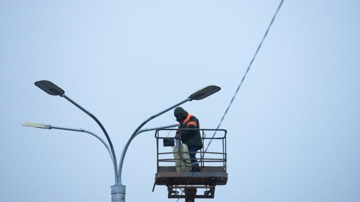 В Ростове планируют массовые отключения света. Ищите свой дом в графике на следующую неделю