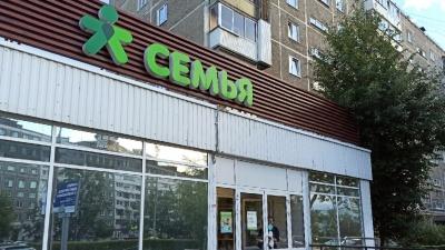 """«Лента» покупает пермскую сеть магазинов «Семья» <nobr class=""""_"""">за 2,35 миллиарда</nobr> рублей"""