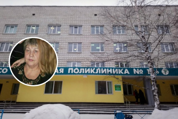 Последние 35 лет женщина работала в поликлинике на улице Широкой, а уволилась оттуда из-за высоких нагрузок