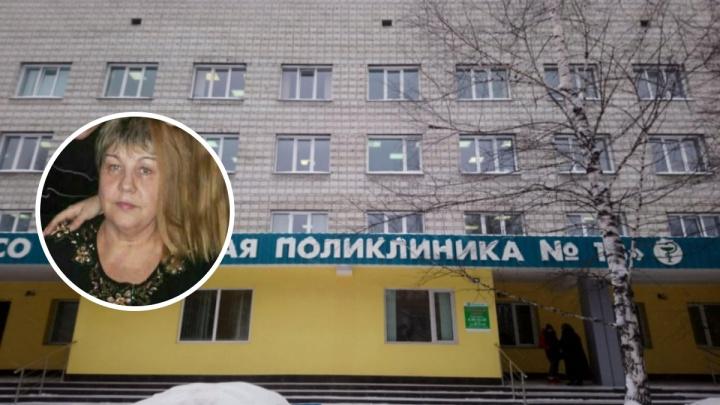 Пожилую медсестру из Новосибирска оскорбило награждение за 55-летнюю работу— она получила грамоту и хризантемы