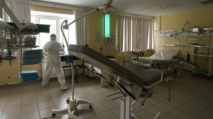 В уральском роддоме умерла 35-летняя мать пятерых детей