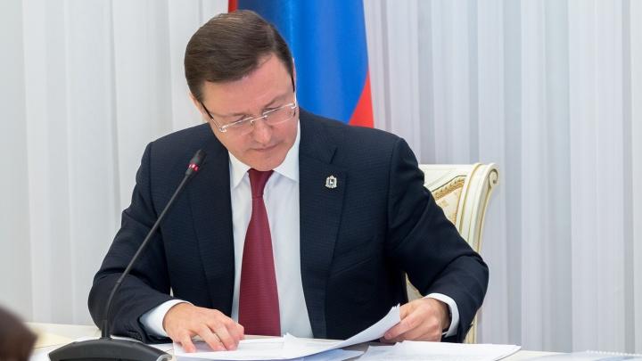 В Самарской области продлили режим самоизоляции