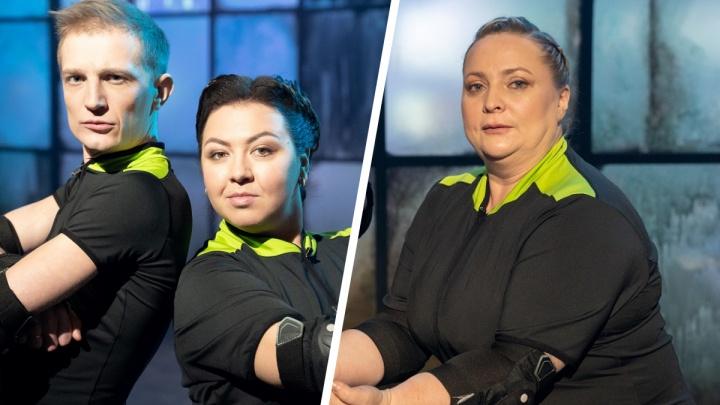Светлана Пермякова и Боня и Кузьмич снялись в экстремальном шоу на СТС