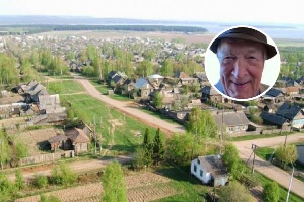 """<nobr class=""""_"""">89-летний</nobr> Павел Велижанин ушел из дома в Оханске и пропал"""