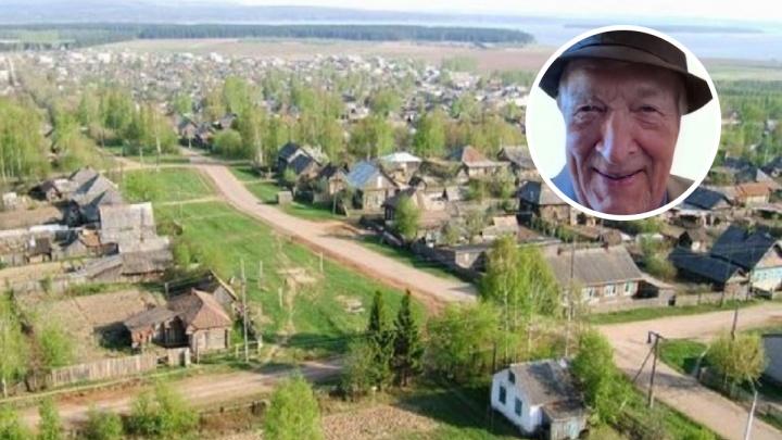 «Возможна потеря памяти». В Прикамье пропал 89-летний мужчина