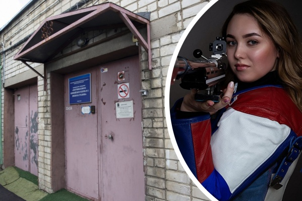 Тир, где занимается Анастасия Галашина, хотят отремонтировать в 2022 году