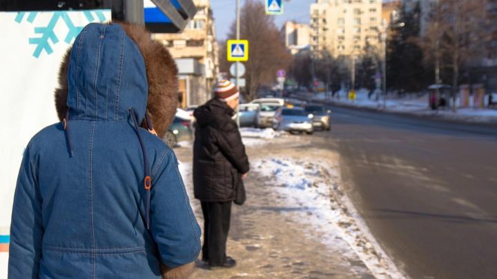 В Самаре планируют переименовать автобусную остановку