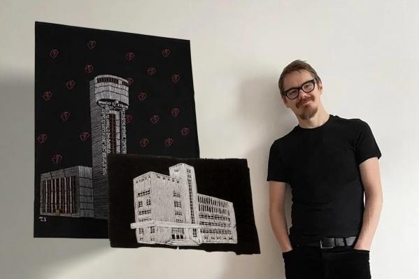 Пока в Екатеринбурге одно за другим сносят конструктивистские здания, питерский дизайнер Александр Браулов... вышивает их гладью