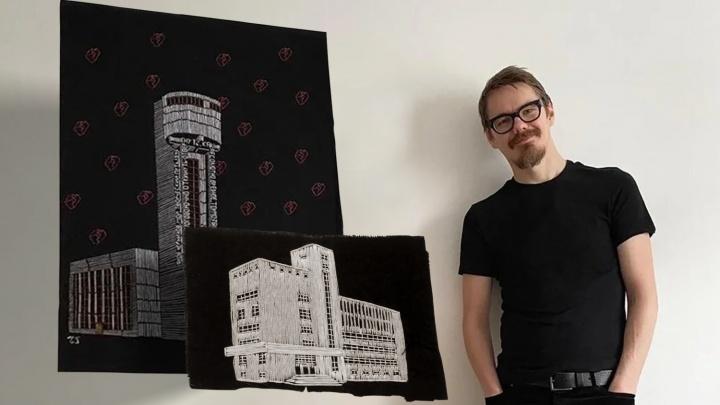 Дизайнер из Петербурга вышил Белую башню и гостиницу «Исеть»