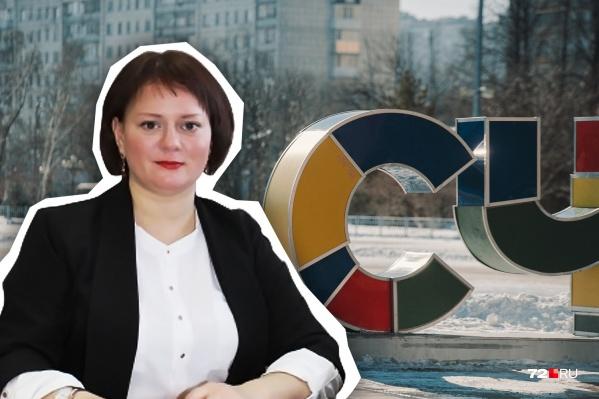 Руководителя выбирали в два этапа — в первом отобрали троих человек, а во втором уже утвердили Оксану Астафьеву