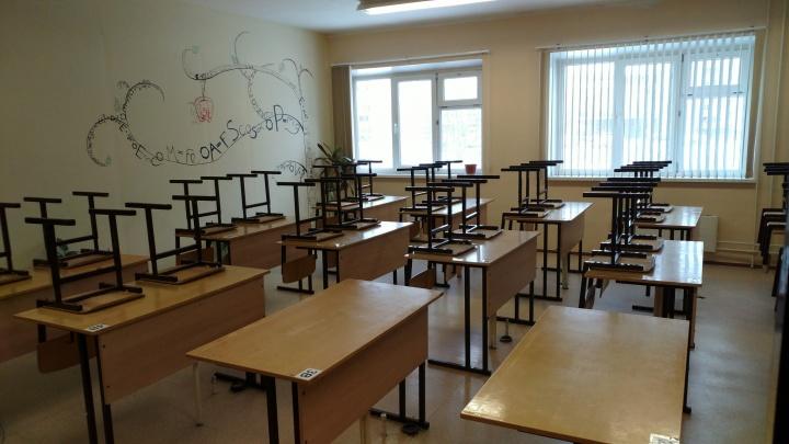 Школы Самары подготовят к возвращению детей