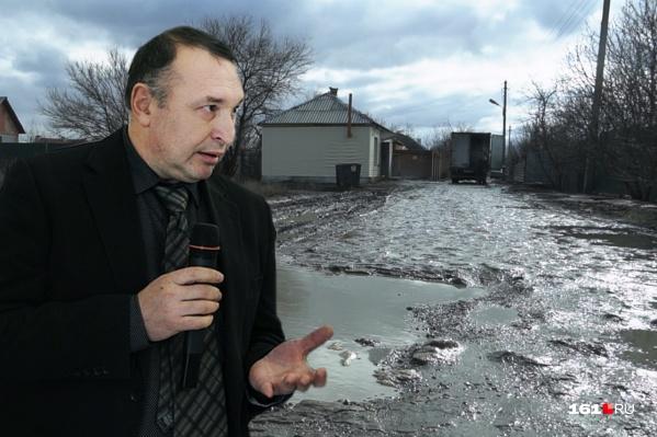 Василий Кугут был главой поселения с 2008 по 2012 годы