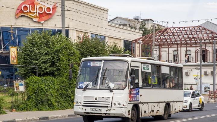 В Ярославле поменяют транспортную схему: каких маршрутов это коснется