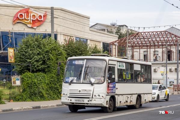 В транспортную схему Ярославля внесут очередные изменения