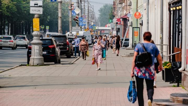 В Прикамье ввели новые ограничения из-за коронавируса для МФЦ, кинотеатров и туристов