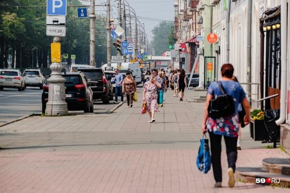 Оперштаб обозначил новые требования для живущих в Перми и крае