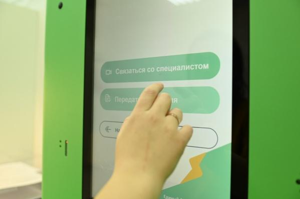 Консультации по вопросам начислений за электрическую и тепловую энергию сегодня можно получить в офисах Сбербанка в Челябинске, в дальнейшем практика распространится на всю область