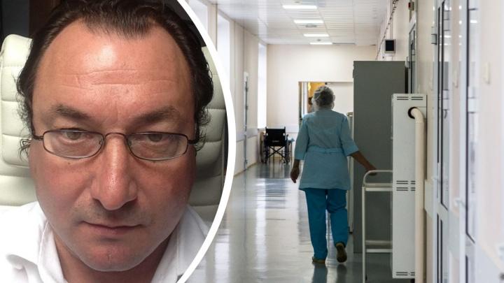 «Кашля почти ни у кого нет»: сибиряк попал в больницу с ковидом — он рассказал, что там происходит в третью волну