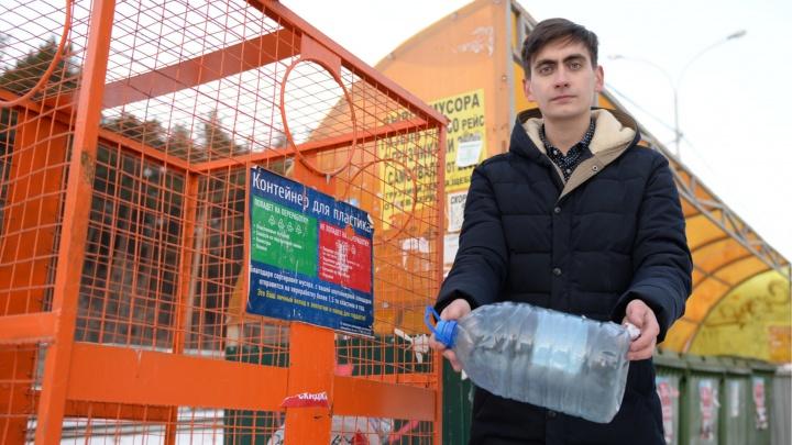 «Первая ступень — откажись»: уральский экоактивист — о том, почему стоит избавиться от пластиковых стаканчиков