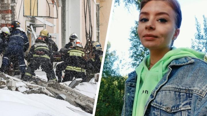 «Успела разглядеть, как слева от меня рушится стена»: взрыв на Мещере глазами девушки, которую чудом спасли из-под завалов