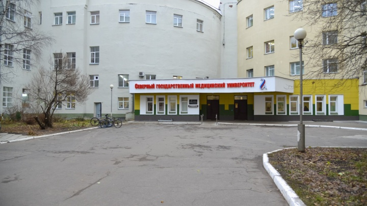 В СГМУ начали контролировать прохождение вакцинации от COVID-19 среди студентов и работников