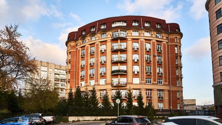 Благотворительный центр «Радуга» выставил на продажу свой офис в элитном доме на Красина