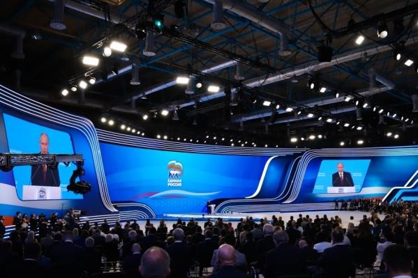 Работа Съезда началась с выступления президента РФ Владимира Путина