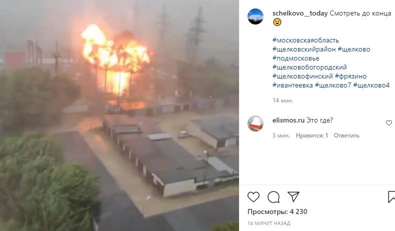 Кадр из видео в www.instagram.com/schelkovo__today